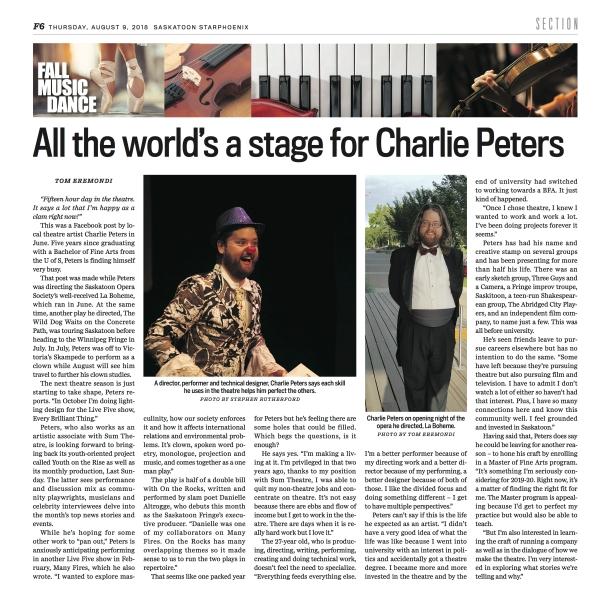 StarPheonix Music and Dance Article